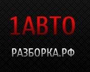 1авторазборка.рф