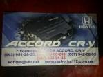 Разборка Хонда Бровары