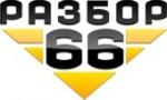 Разбор66