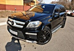 Mercedes GL GL 63 AMG Speedshift Plus 7G-Tronic 4Matic (557 л.с.)