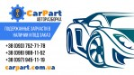 CarPart