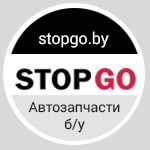 авторазбор STOPGO.BY