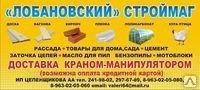 Лобановский мини-рынок