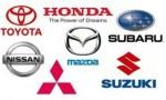 Разборка Honda Mazda Toyota Nissan Mitsubishi Subaru Lexus Suzuzki